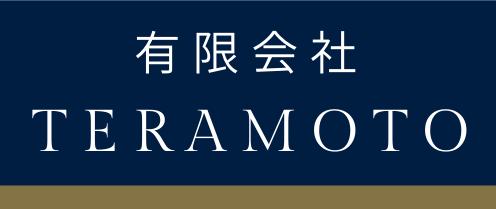 有限会社 TERAMOTO